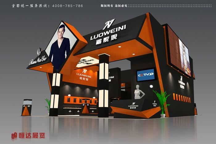 展览设计 -深圳市恒达展览有限公司(官网)