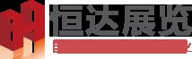 深圳亚搏体育官方网站公司 深圳恒达亚搏体育官方网站设计有限公司